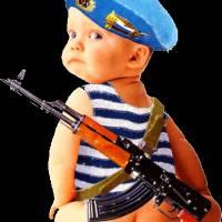 Скачать gif картинку: Маленькому защитнику на 23 февраля