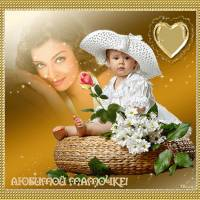 Скачать gif картинку: Дорогой и любимой мамочке!