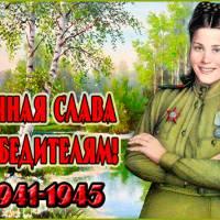 Советская живопись Картины о Великой Отечественной войне
